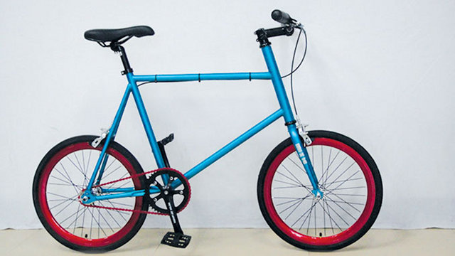 Daily Desired: This Flashy Bicycle Is for Fashionistas