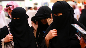 Saudi Government Now Monitors Women Leaving the Country by Sending Text Alerts to Their Male Guardians