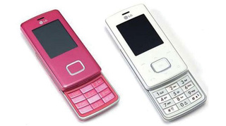 White and Pink LG Chocolate on Sale