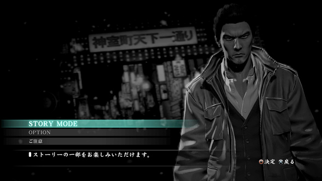 Yakuza 5 Is The Most User-Friendly Yakuza Yet