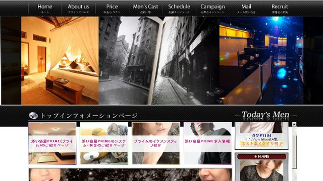 A Website in Japan Lets You Rent a Boyfriend For $364
