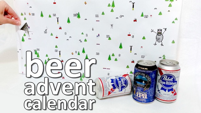 DIY Beer Advent Calendar Fills the Season with Joy