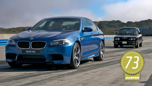 The 15 Best-Reviewed Cars Of 2012