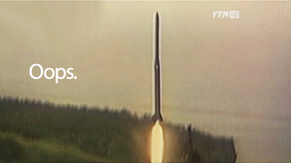 North Korea Says It Just Put A Satellite In Space