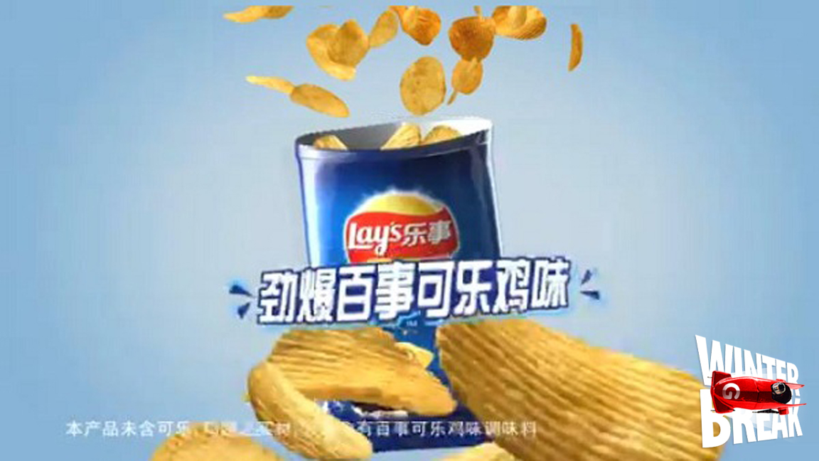 sourcing potatoes china pepsi plant Pepsi financial news uses 22% less water and 23% less energy than the average pepsico plant in china as one of the largest growers of potatoes in china.