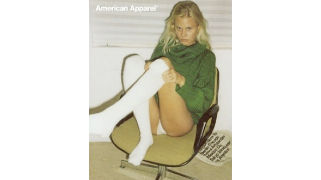 American Apparel Ad Banned For Being Too Sexy