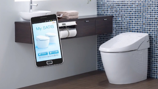 Controlling Your Toilet? Checking Your Poop? There's an App for That.