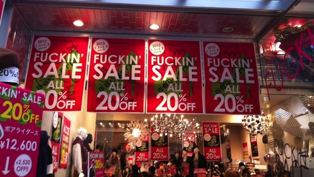 Japanese Department Store May Want to Look Up the Word 'Fucking'