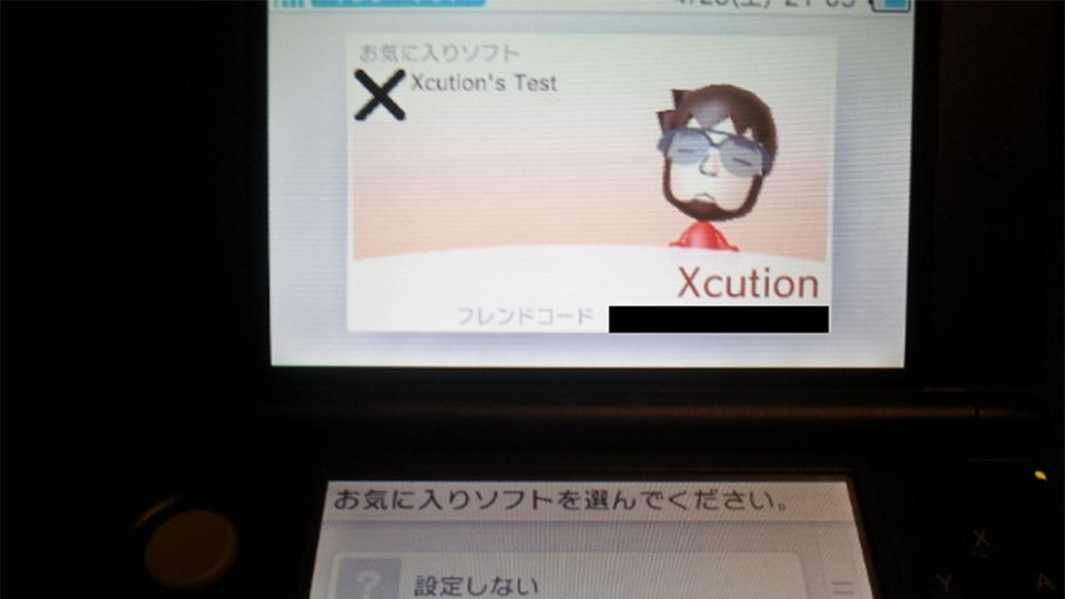 how to get pirated games on 3ds