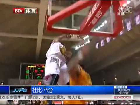 Quincy Douby Scored A League-Record 75 Points In China