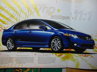 2009 Honda Civic Sedan Brochure Gives Away Scantastic Changes
