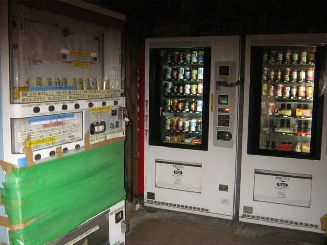 Welcome to Vending Machine Hell, Where You'll Be Threatened with Brutality