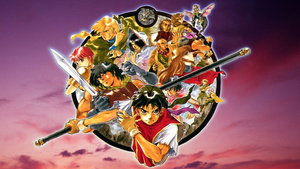 Passionate Suikoden Fans Are Swarming Konami's Facebook Page