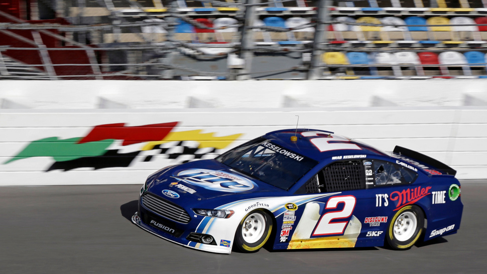 Weekend Motorsports Roundup: Jan. 12-13, 2013