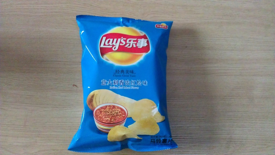how to close a chip bag with nothing