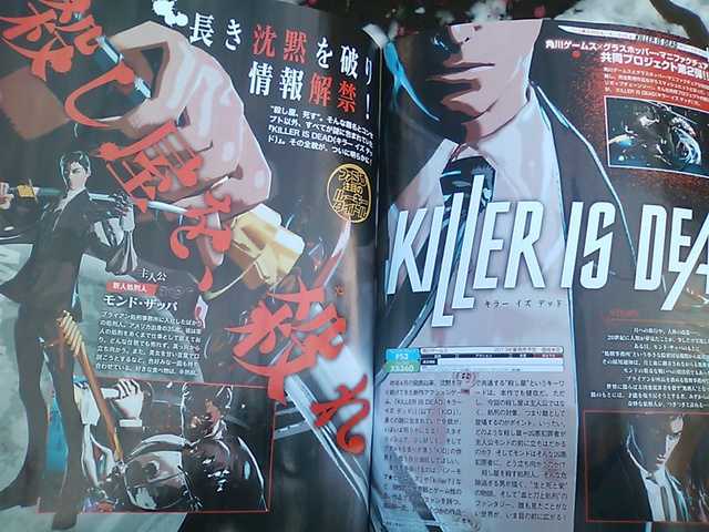 First Details about Killer Is Dead, the New Game from No More Heroes' Creator