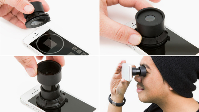 Click here to read Suction Cup Viewfinder Makes Your iPhone Slightly More DSLR-Like