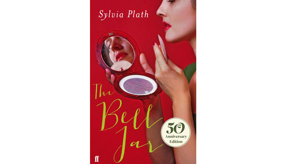 'The Bell Jar' Gets a Hideous Makeover