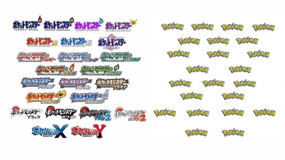 82047 Difference Between Pokemon Game Logos