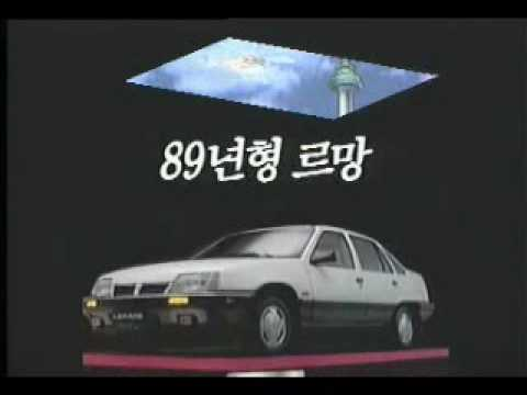 Click here to read I Can't Stop Watching Bizarre Old Daewoo Commercials