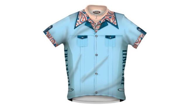 Nine Cycling Jerseys That Are Totally Unacceptable