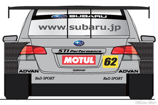 Subaru Legacy Super GT Racer First Sketches