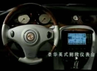 Like A Billiard Ball, The Nanjing MG 7 Will Look Good Bouncing Off Guardrails