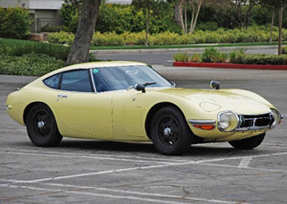 Mint Toyota 2000GT For $375,000