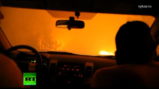 What A Wildfire Looks Like From Inside A Car