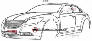 Chrysler 200C Patent Drawings Leaked?