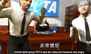 Dodge's Invisible PETA Monkey Gets The Taiwanese Animation Treatment