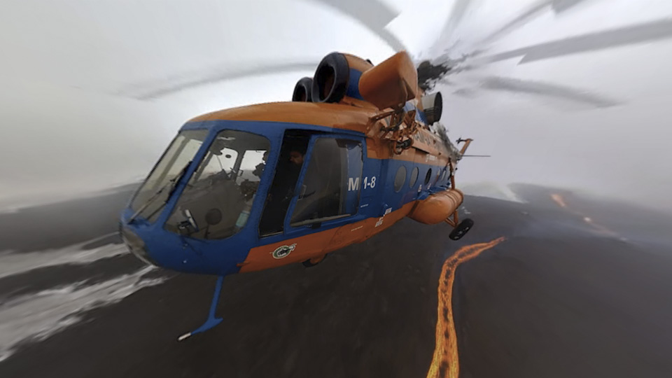 original Fly over an erupting volcano in this interactive video