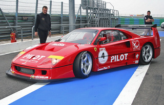 The Story Of The Ferrari F40 LM That Lost Its Top