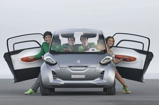 Peugeot BB1 Concept: Fear Is Just Another Word For Ignorance
