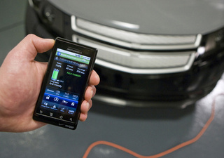 GM OnStar Phone App: Press Photos