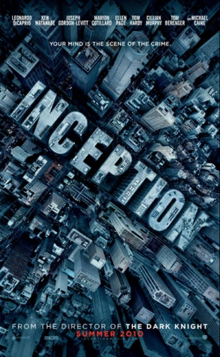 Inception Gallery
