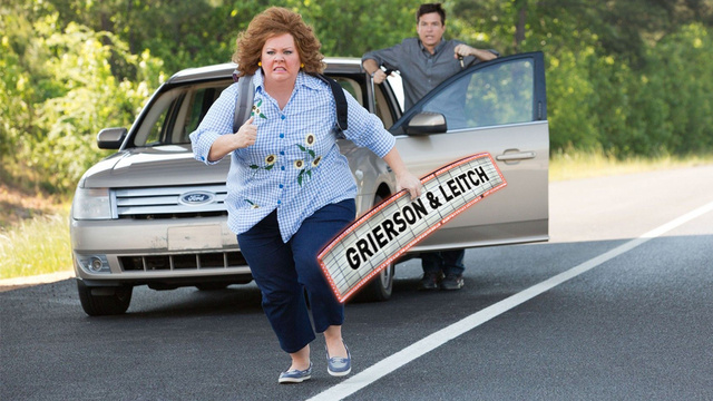 Brand New Star, Same Old Crap. Identity Thief, Reviewed.