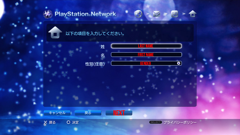 how to make a new psn account