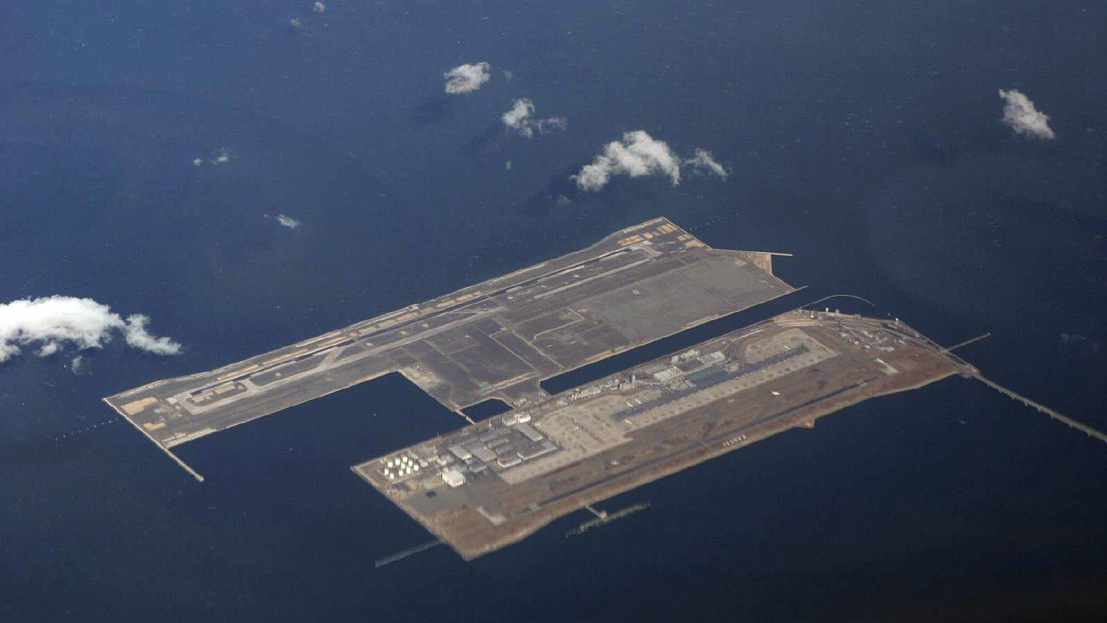 Aeroporto Kyoto : Terrifying runways that will stoke your fear of flying