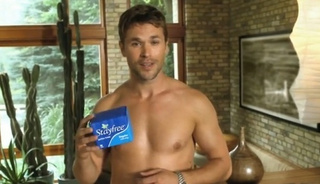 Watch Hot Men Play With Maxi Pads