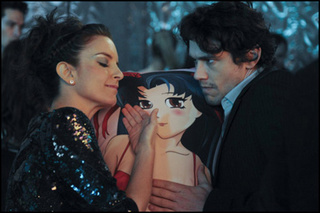 Liz Lemon's Three-Way With James Franco, Japanese Body Pillow