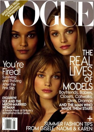 Vogue Misidentifies Own Cover Model