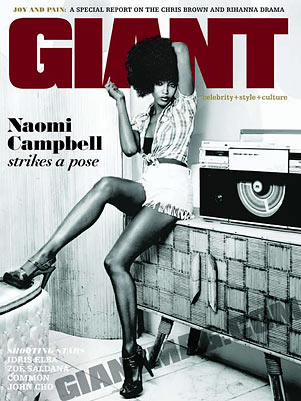 Naomi Campbell Sobers Up, Puts Down The Crack(Berry)