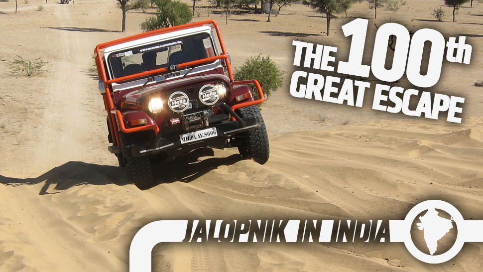 Driving India's Jeep In A Desert Rally Without The Burden Of Skill