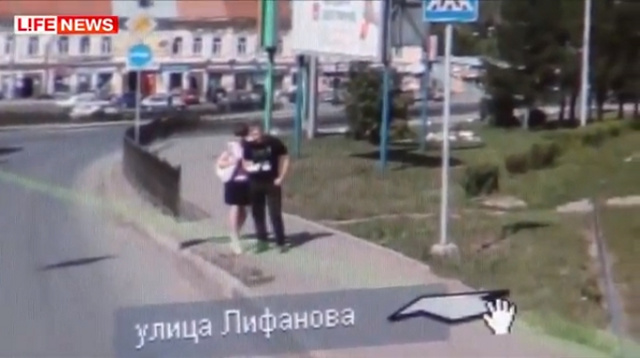 Woman Breaks Up with Fiancé After Finding Him with Another Girl on Russian Google Maps