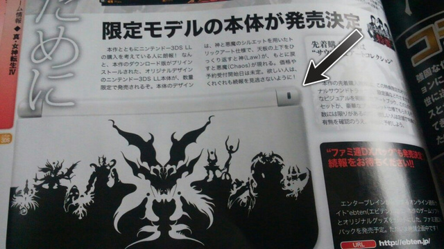 First Look at the Limited Edition Shin Megami Tensei IV 3DS XL
