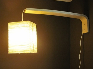 Make a DIY Wall-Mounted Lamp Out of IKEA Parts