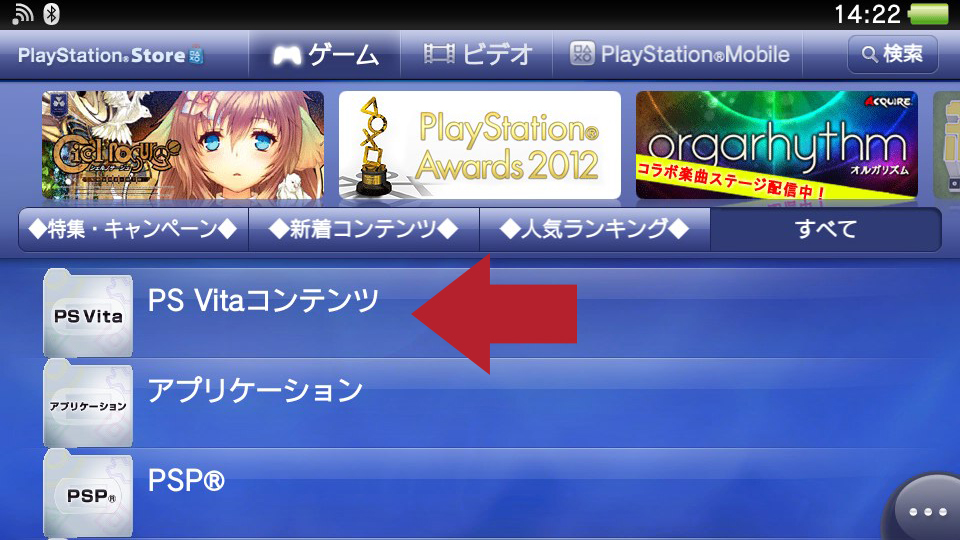 how to return games on psn