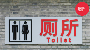 Why Kids Keep Crapping in Public in China