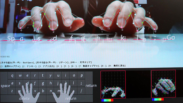Click here to read New Tablet Camera Tech Conjures an Invisible Keyboard